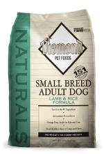 Diamond Naturals Small Breed Adult Lamb & Rice Dog Food